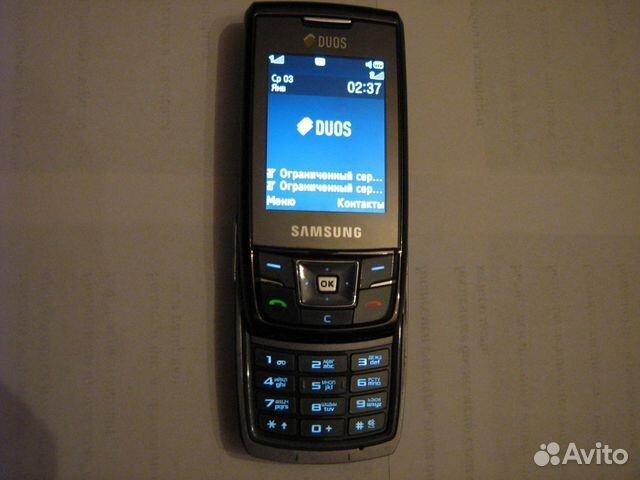 5c8ed705c7e Телефон