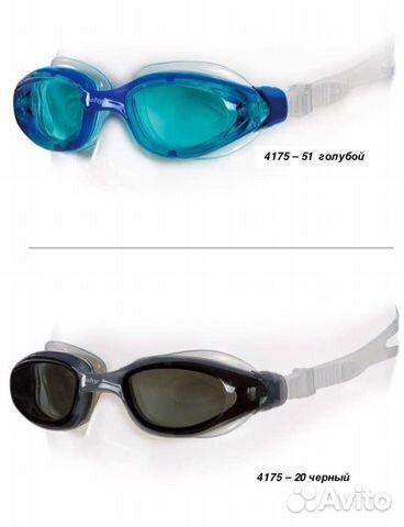 Купить очки гуглес на авито в новошахтинск посадочные шасси жесткие mavik цена с доставкой