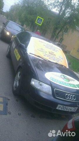 номер телефона такси город усть-илимск