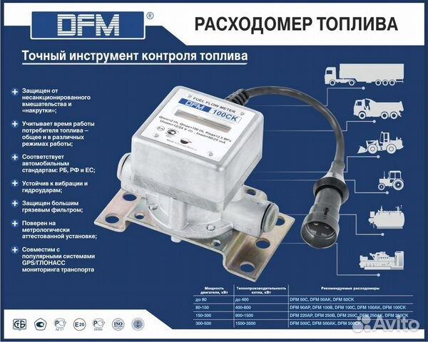 О применимости различных методов измерения расхода для коммерческого учета газа