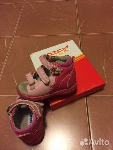 Ортопедическая обувь на авито в воронеже