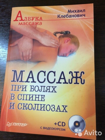 porno-onlayn-russkoy-anzheliki