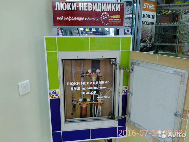 люк невидимка в иркутске
