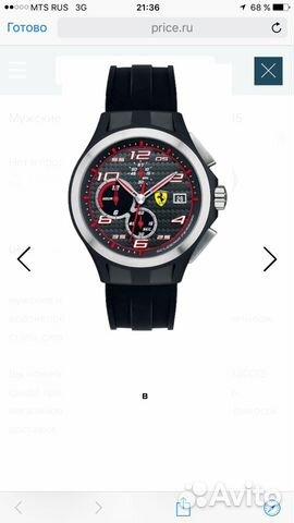 Часы ferrari продам стоимость rado часов jubile