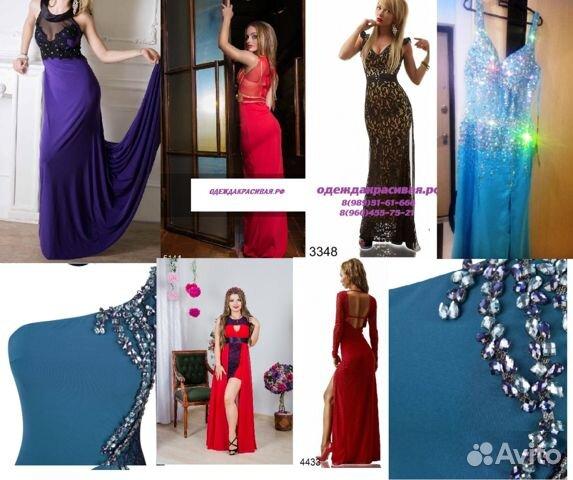 Платья женские на авито казань