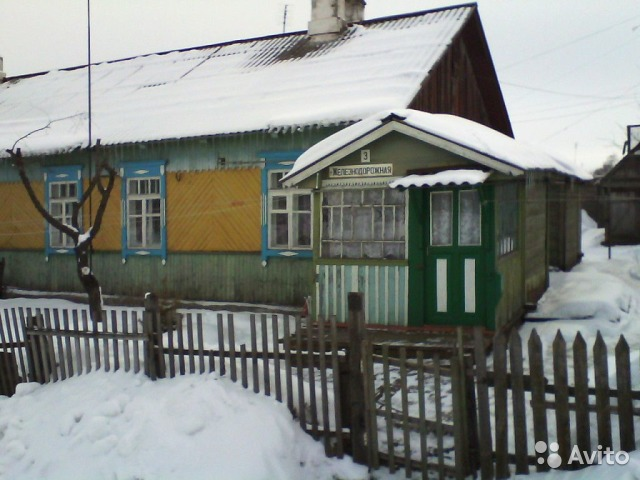 купить дом в умете тамбовской натуральным волокнам