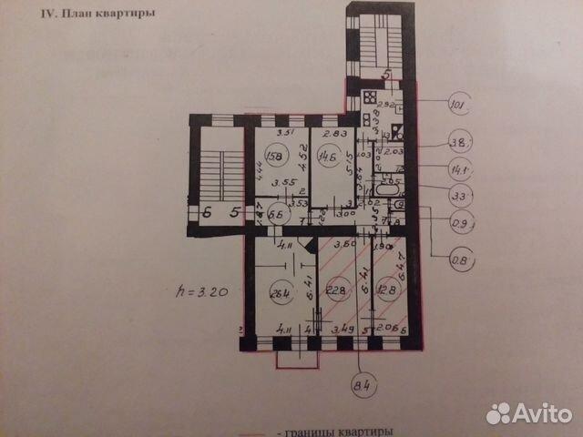 Коммунальная квартира планировка