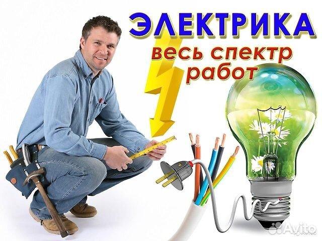 Услуги на авито таганрог поиск работы работа в самаре частные объявления-домработница
