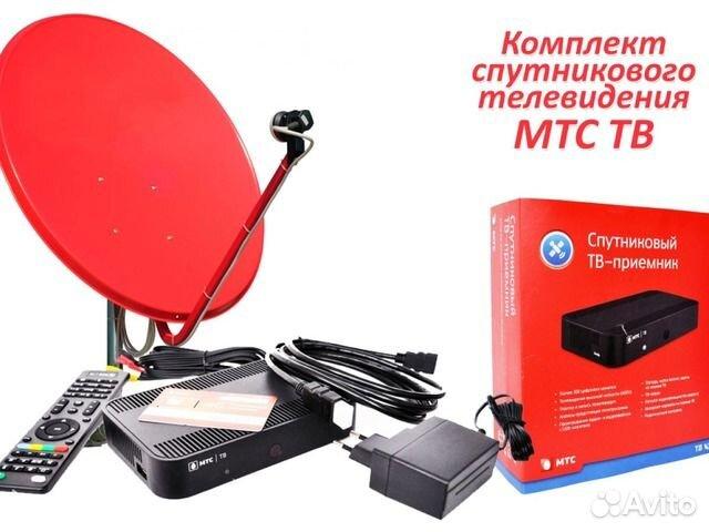 спутниковая антенна для интернета тв