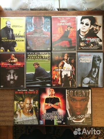 фильмы Dvd диски 11 штук