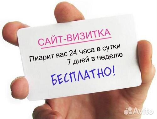 Продвижение сайтов в иваново и ивановской области хостинг серверов майнкрафт 1 5 2
