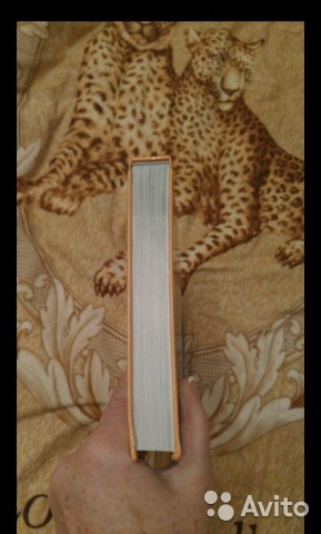 Книга купить 2