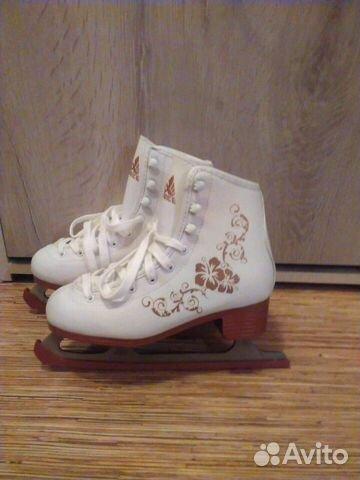 Skates womens 89141885730 buy 2