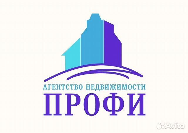Агентство недвижимости геленджик отзывы