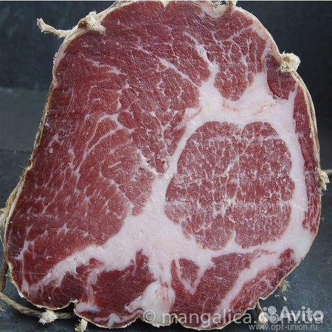 Объявления чернушка куплю мясо продажа готового бизнеса магазин мяса