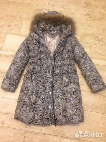 Куртка-пуховик для беременных купить в Москве на Avito — Объявления ... 2f6d2000832