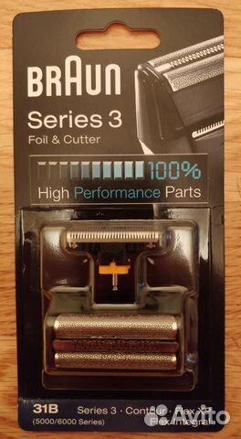 Сетка ножи для электро бритва braun series 3 31B 89138751033 купить 1