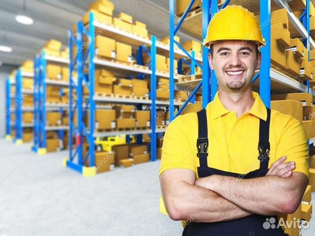 Работа в москве с ежедневной оплатой на складах