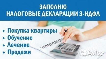 регистрация ип в пфр по адресу регистрации москва