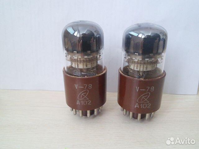 Радиолампа А-102
