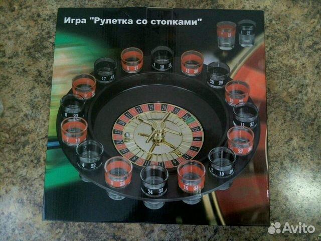 Рулетка ульяновск оаэ отдых с казино