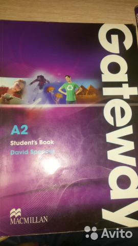 Купить учебник gateway a2 б у