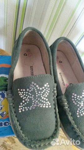 Mockasiner, skor