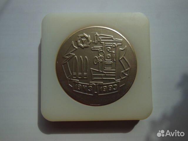 Памятная медаль Кировскому заводу Сельмаш 50лет 89123716523 купить 2
