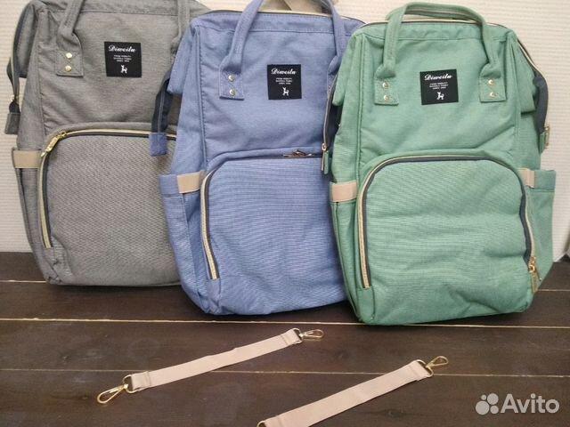 cb05a6c1fe47 Сумка рюкзак для мамы и малыша/магазин | Festima.Ru - Мониторинг ...