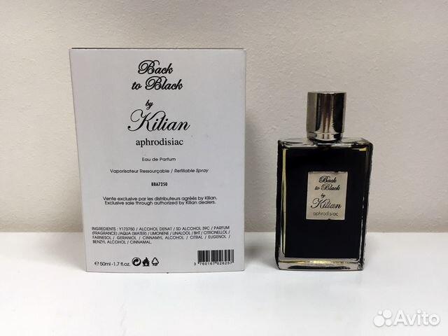 авито златоуст парфюм