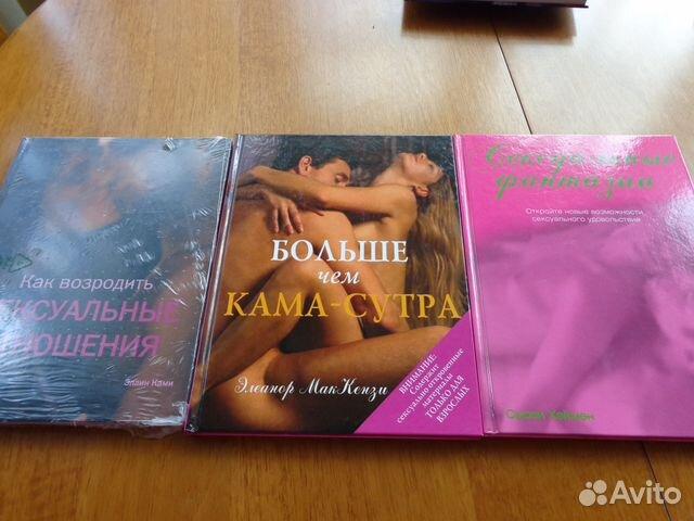 Синклеровский институт сексуальных отношений телочки казахстана порно