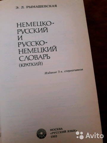 Книга 89043231072 купить 4