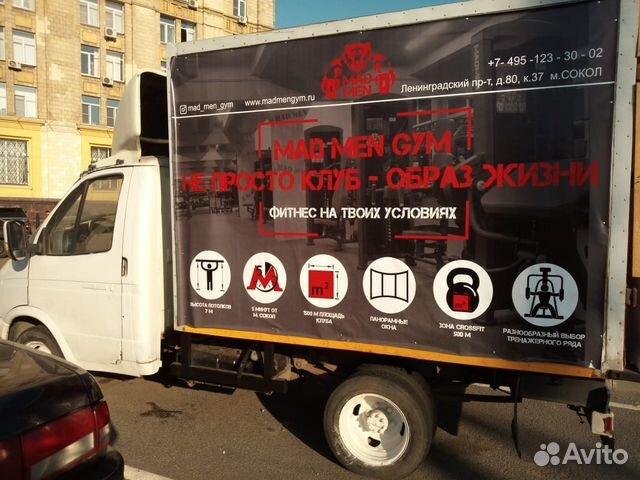 популярные бизнес идеи в россии