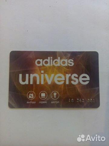 7846e9ecc20 Cкидка 20 проц в Adidas Reebok и интернет-магазин— фотография №1. Адрес   Иркутск
