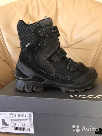 Ботинки для мальчика зима размер 39 89050295084 купить 2