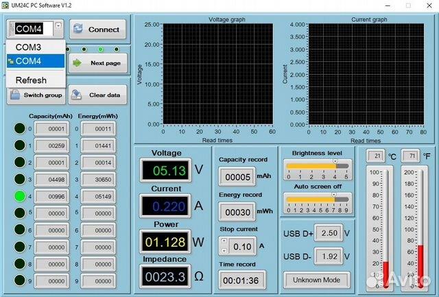 USB RD UM24C тестер с цветным дисплеем и Bluetooth 89124707070 купить 6