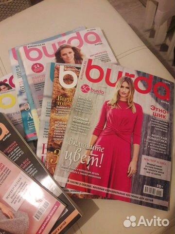 193f6e581db Журналы burda 2013-2018