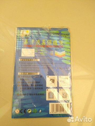 Защитная пленка для планшета 7 89216148636 купить 2