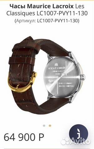 c7aa78f1 Часы Maurice Lacroix Les Classiques LC1007. Оригин купить в ...