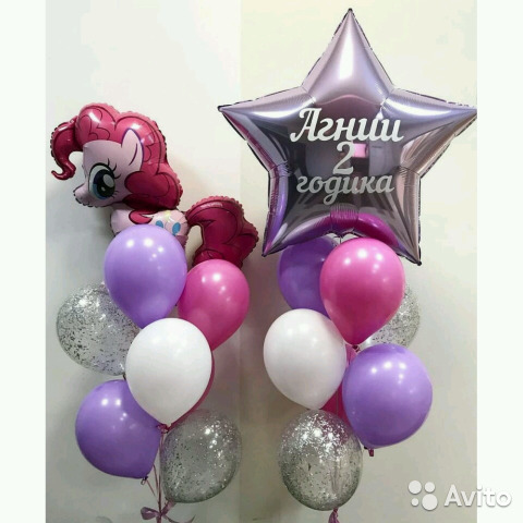 Воздушный шар 89537007442 купить 2