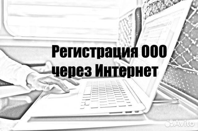 Регистрация ооо в краснодарском крае регистрация ип кино
