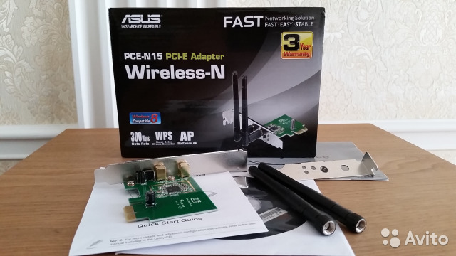 ASUS PCE-N15 DRIVERS FOR WINDOWS