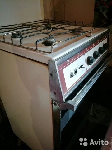 Gas stove with oven Brest