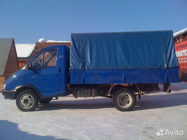 Газель газ 33021 грузовой фургон 89116704205 купить 2