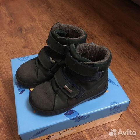 Shoes Kotofey
