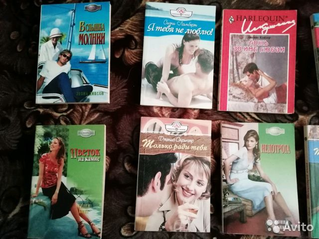 Книги 89045953722 купить 1