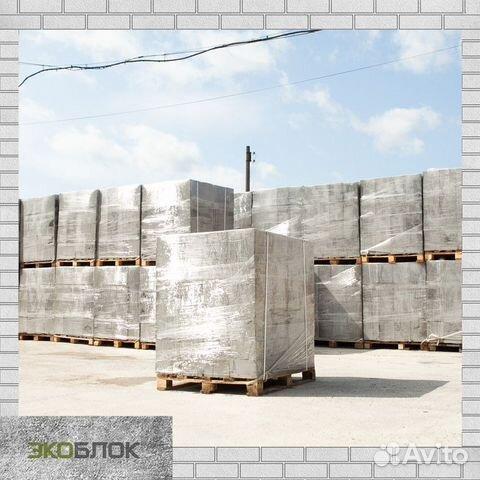 Купить бетон починки барельеф бетон