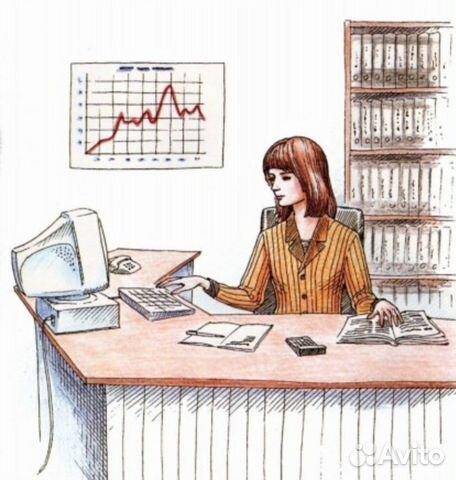 Ведения бухгалтерии на дому