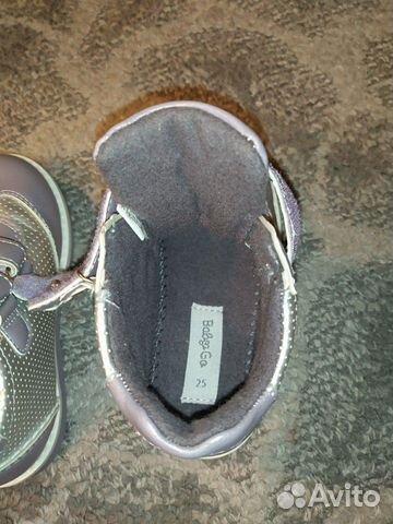 Обувь р. 25  89119514775 купить 9