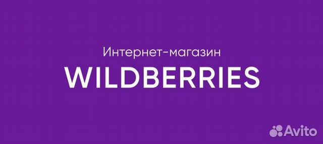 отп банк кредит наличными условия кредитования процентная ставка москва